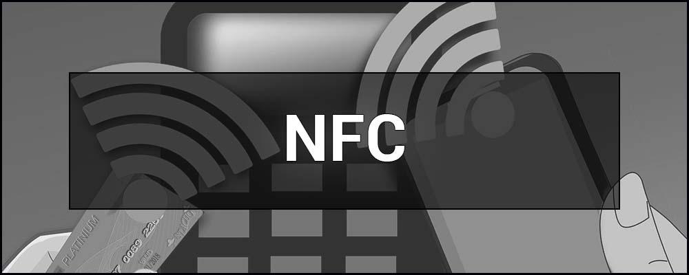 Що таке NFC - це