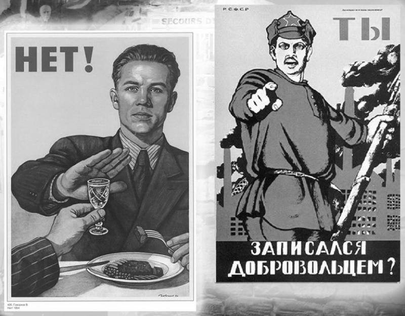 Що означає пропаганда - це