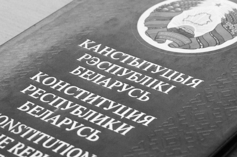 Конституція Республіки Білорусь