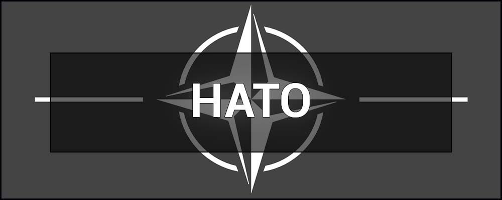 Що таке НАТО - це