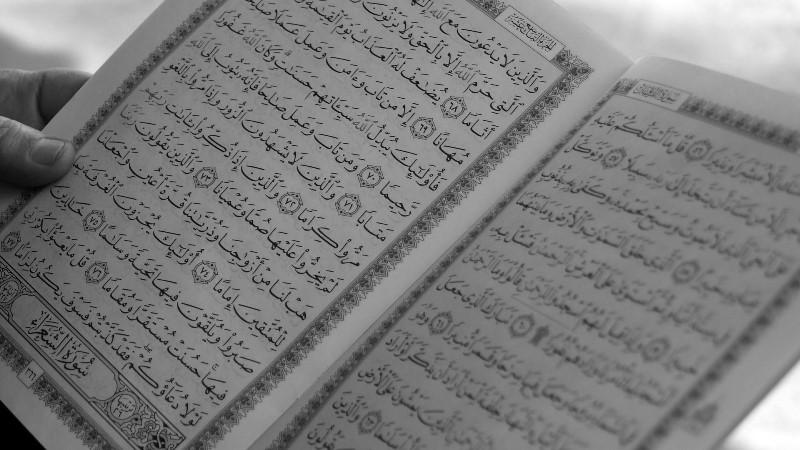 Аскетизм в ісламі