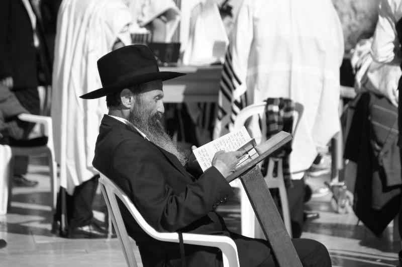 Аскетизм в юдаїзмі