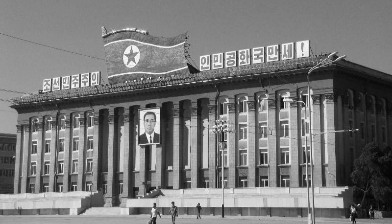 Характеристика тоталітарного режиму