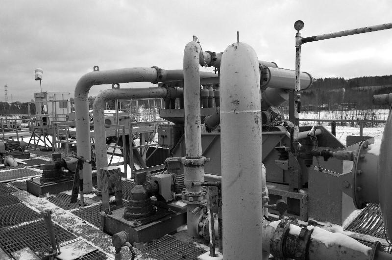 Сланцевий газ - це