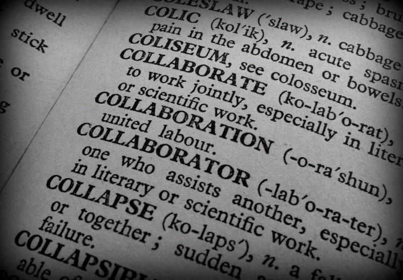 Що таке Колаборація простими словами