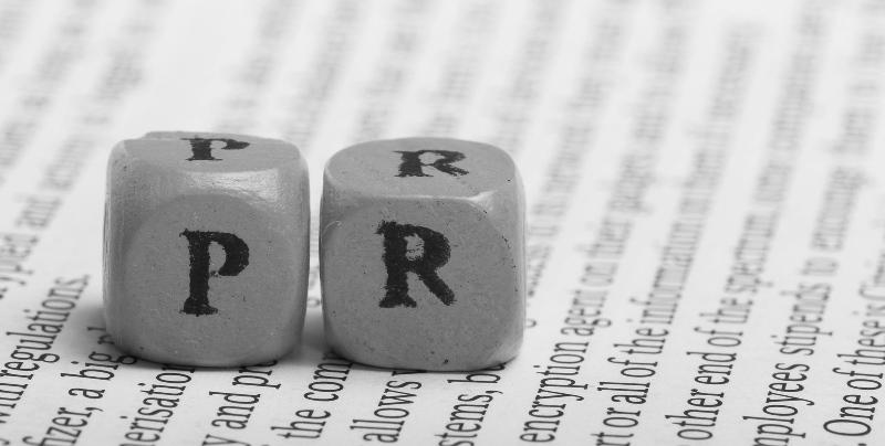 Що таке PR - простими словами