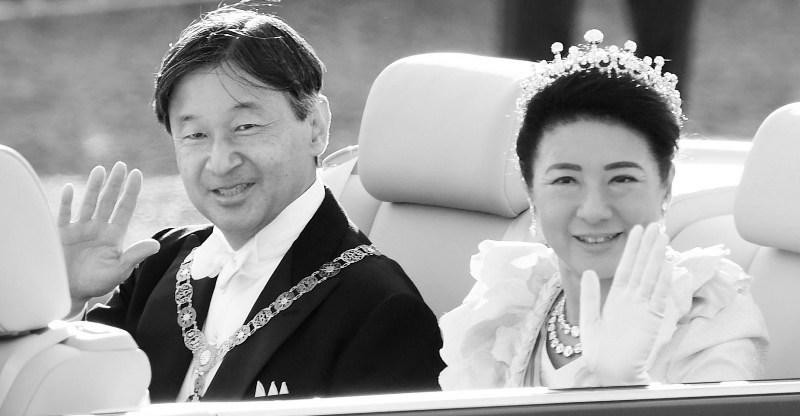 Форми монархії